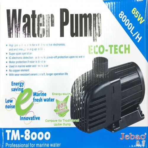 Máy bơm nước hồ cá cảnh JEBAO TM 8000